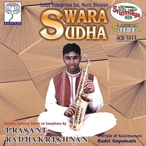 swarasudha_album_cover